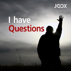 ฟังเพลงต่อเนื่อง I Have Questions