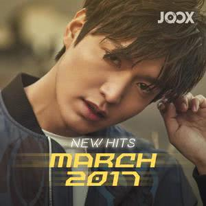 New Hits of March [K-POP]