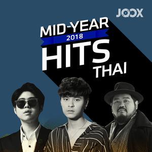 Mid Year Hits 2018 [THAI]