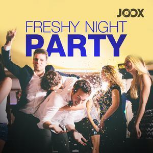 ฟังเพลงต่อเนื่อง Freshy Night Party