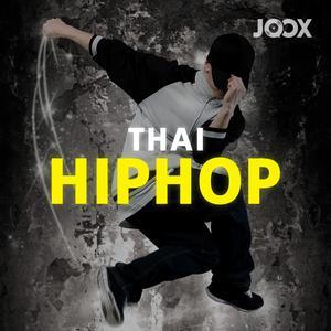 ฟังเพลงต่อเนื่อง Thai Hiphop