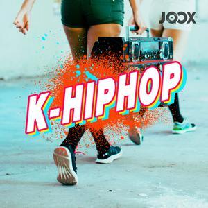 ฟังเพลงต่อเนื่อง K-Hiphop