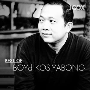 ฟังเพลงต่อเนื่อง Best Of Boyd Kosiyapong