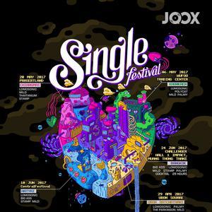 Single festival