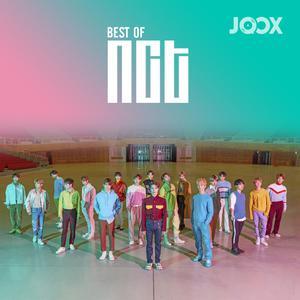 Best of NCT