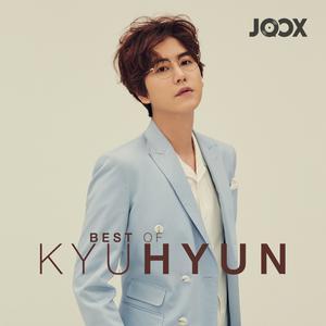 ฟังเพลงต่อเนื่อง Best of KYUHYUN