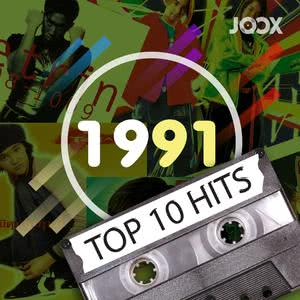 ฟังเพลงต่อเนื่อง Top 10 Hits of 1991