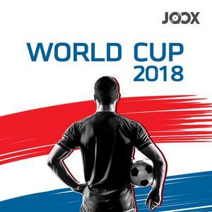 ฟังเพลงต่อเนื่อง World Cup 2018