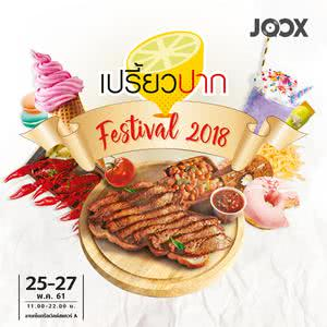 เปรี้ยวปาก Festival 2018