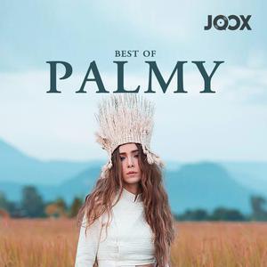ฟังเพลงต่อเนื่อง Best of Palmy