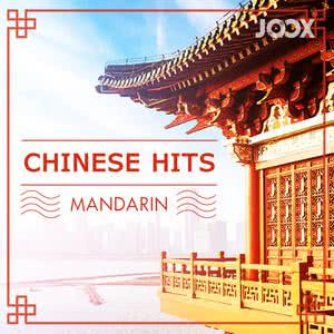Chinese Hits (Mandarin)
