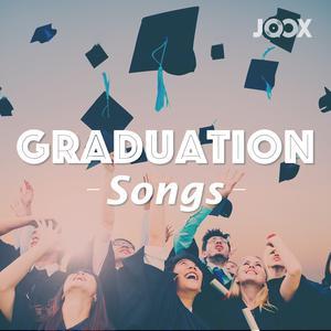 ฟังเพลงต่อเนื่อง Graduation Songs