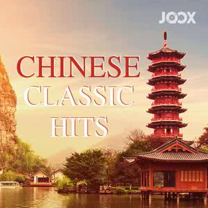 Chinese Classic Hits
