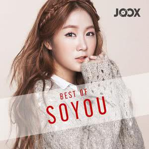ฟังเพลงต่อเนื่อง Best of Soyou