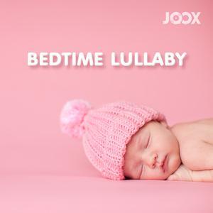 ฟังเพลงต่อเนื่อง Bedtime Lullaby