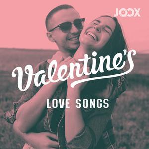 ฟังเพลงต่อเนื่อง Valentine's Love Songs
