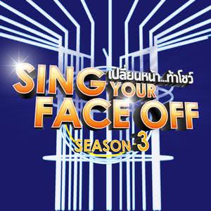 Sing You Face Off