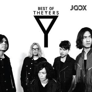 Best of The Yers