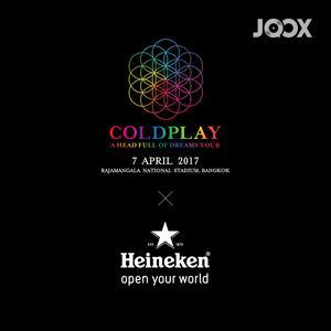 ฟังเพลงต่อเนื่อง Heineken Coldplay 2017