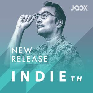 New Release [THAI INDIE]