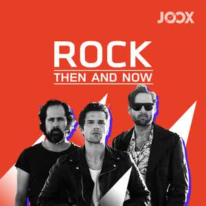 ROCK: Then & Now