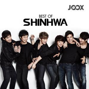 Best of Shinhwa