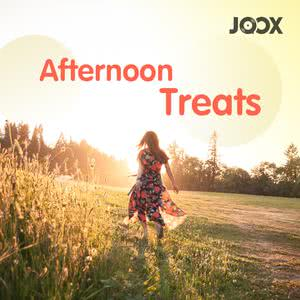 ฟังเพลงต่อเนื่อง Afternoon Treats