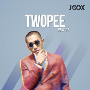 ฟังเพลงต่อเนื่อง Best of Twopee