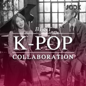 ฟังเพลงต่อเนื่อง BEST K-POP COLLABORATION
