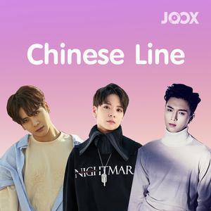 ฟังเพลงต่อเนื่อง Chinese Line [K-POP]