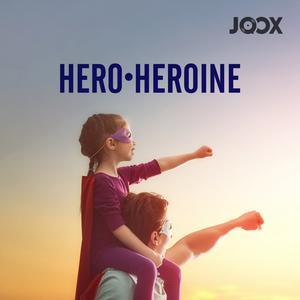 ฟังเพลงต่อเนื่อง HERO HEROINE