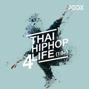 ฟังเพลงต่อเนื่อง Thai Hip Hop 4 Life (18+)