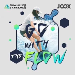 ฟังเพลงต่อเนื่อง Go With The Flow