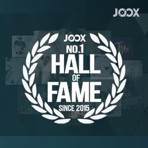 JOOX No.1 HALL OF FAME