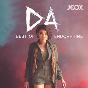 ฟังเพลงต่อเนื่อง Best of Da Endorphine