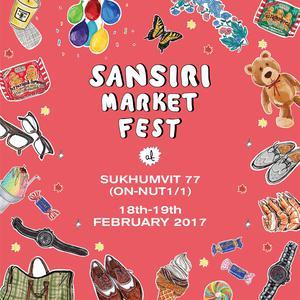 ฟังเพลงต่อเนื่อง Sansiri Market Fest