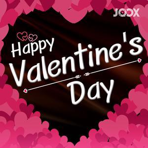 ฟังเพลงต่อเนื่อง Happy Valentine's Day