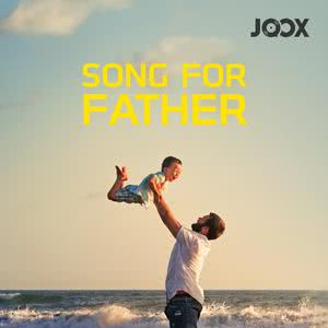 Song For Father