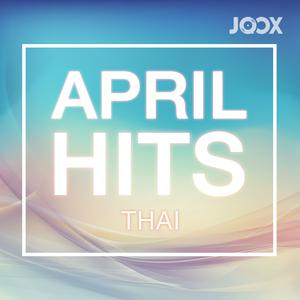 April Hits [Thai]