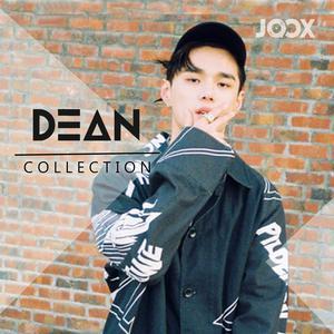 ฟังเพลงต่อเนื่อง DΞΔN Collection