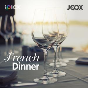 ฟังเพลงต่อเนื่อง French Dinner