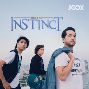 ฟังเพลงต่อเนื่อง Best of Instinct