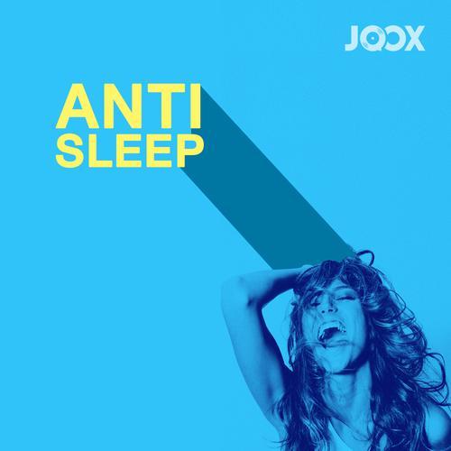ฟังเพลงต่อเนื่อง Anti-Sleep