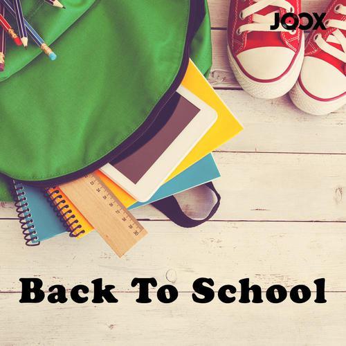 ฟังเพลงต่อเนื่อง Back To School