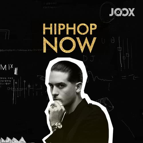 ฟังเพลงต่อเนื่อง HIP-HOP NOW!