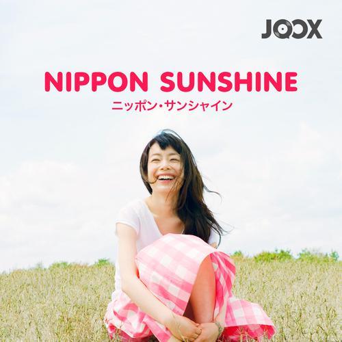 ฟังเพลงต่อเนื่อง Nippon Sunshine