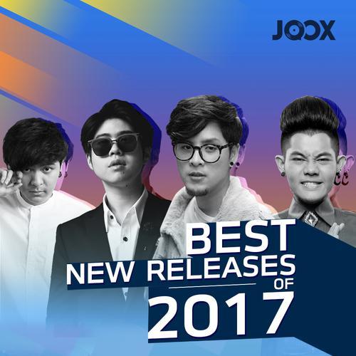 ฟังเพลงต่อเนื่อง Best New Releases of 2017