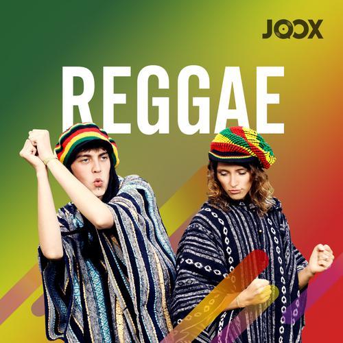ฟังเพลงต่อเนื่อง Reggae