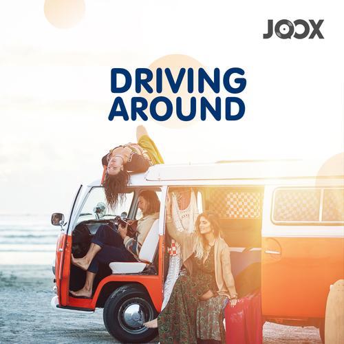 ฟังเพลงต่อเนื่อง Driving Around