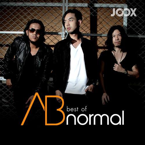 ฟังเพลงต่อเนื่อง Best of AB Normal